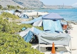 Public meeting today to review state's homelessness plan