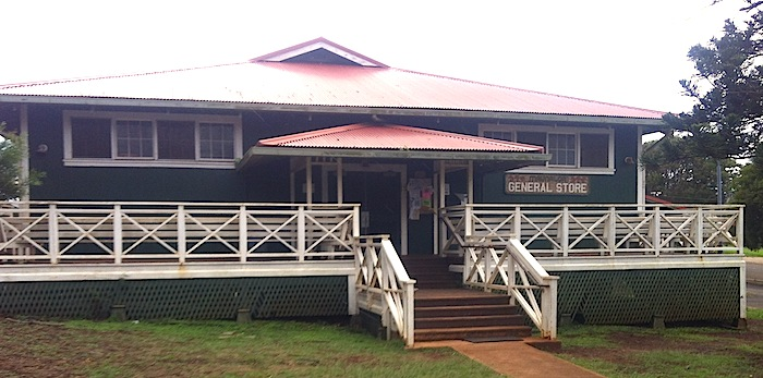 Maunaloa General Store cited for underage alcohol sales